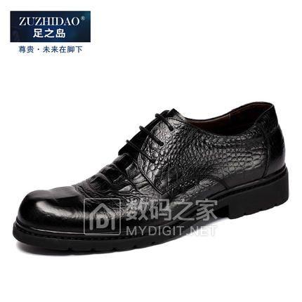 足之岛皮鞋