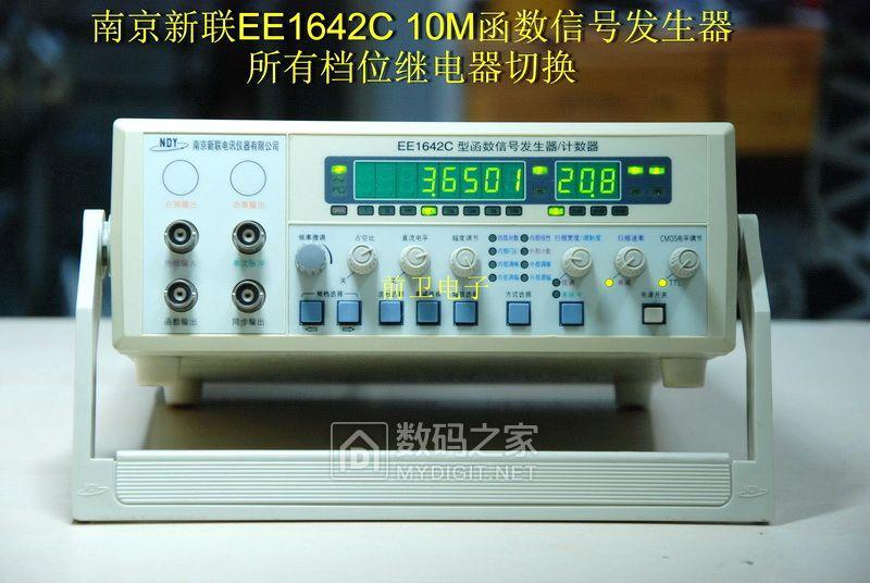 南京新联EE1642C 10M函