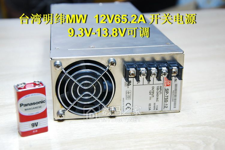 台湾明纬MW SP-750-12