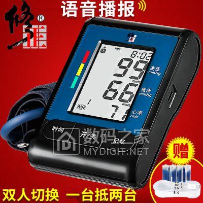 修正 电子血压测量计上