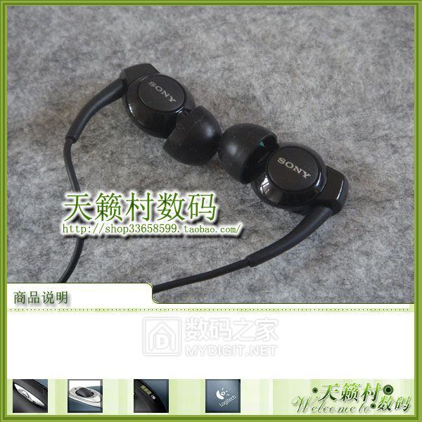 sony ex300ap手机耳机