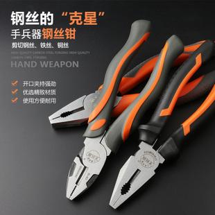 手兵器数码DIY工具第二