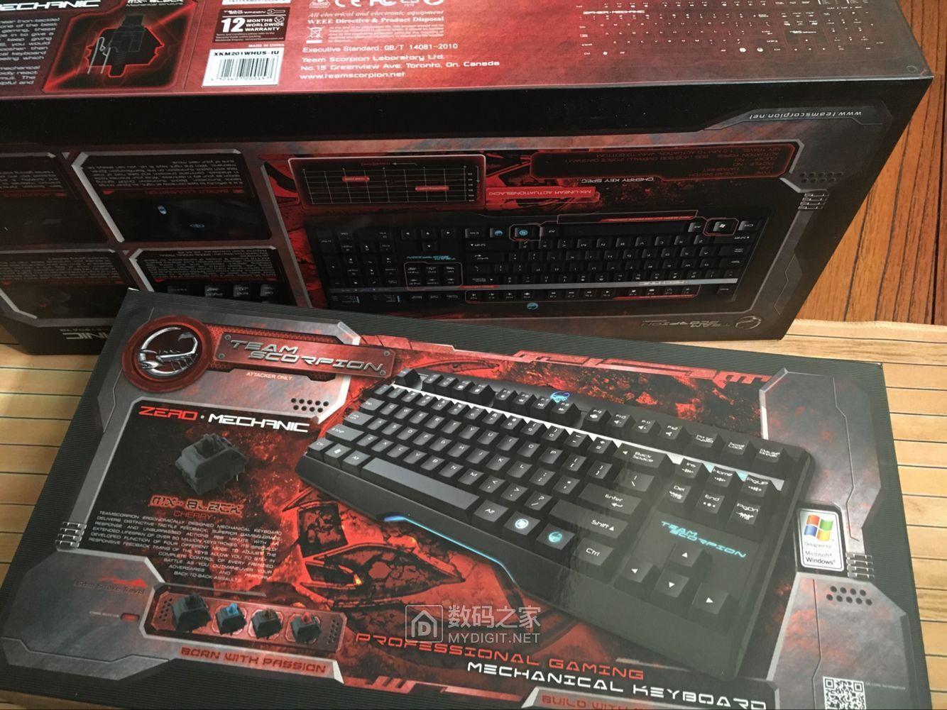 全新机械键盘只要99元