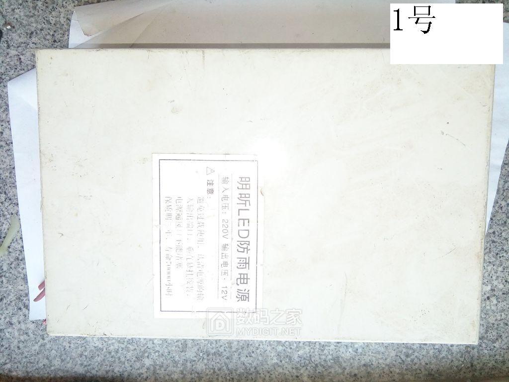 12v350w开关电源19.9元