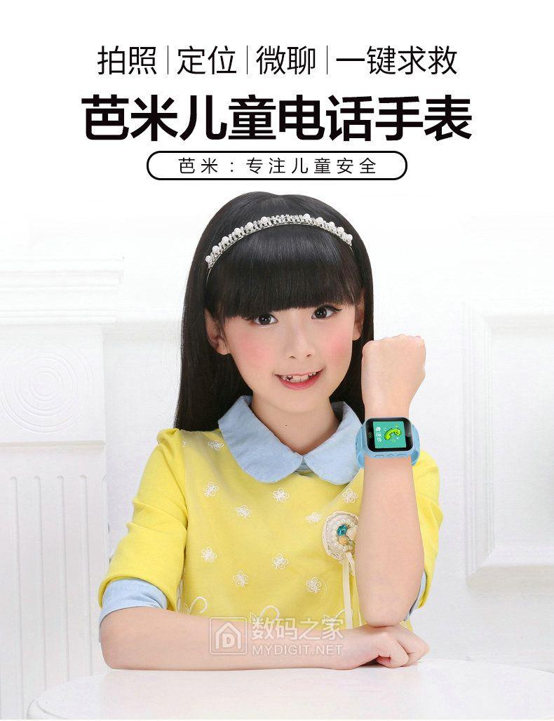 拍照定位儿童手表电话