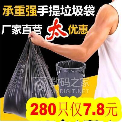 热水袋2.8!280只手提