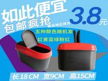 鼻毛器8.9防雾剂5.8鼠