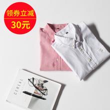 牛津纺休闲长袖衬衫49.