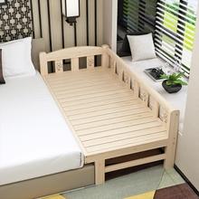 松木护栏床168
