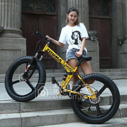 幽马自行车