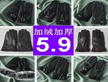 皮手套5.9电热毯9.9工