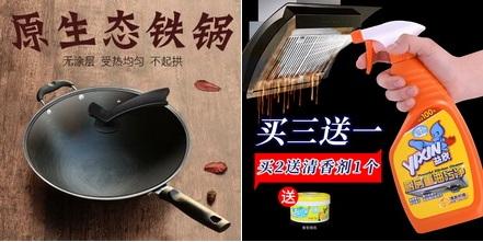 大枣4斤23防雾剂5.8加