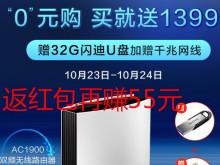 送32G优盘+55元0元购k3
