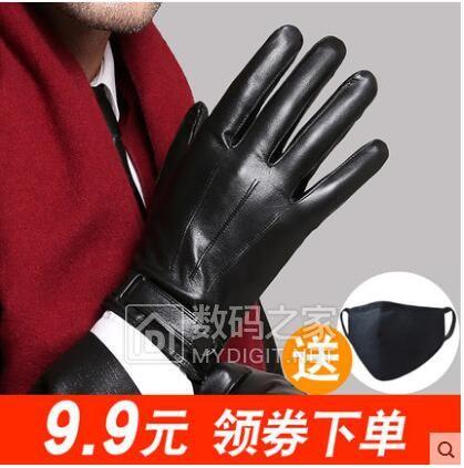 逆天低价!南极人 加绒触屏皮手套只要6.9元?手套专辑,总有你需要的
