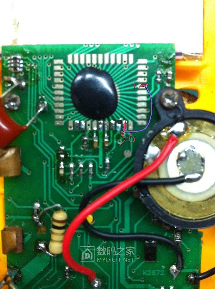 830万用表测电压偏低 7106芯片是不是坏了