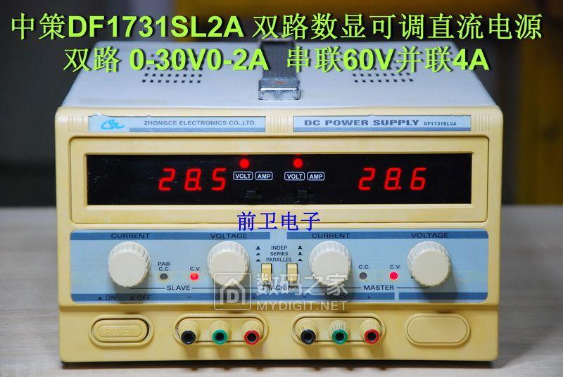坛友特惠158元 中策DF1