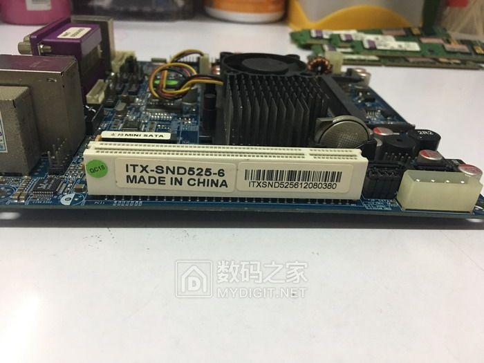 121寸定制研华 型工业平板电脑