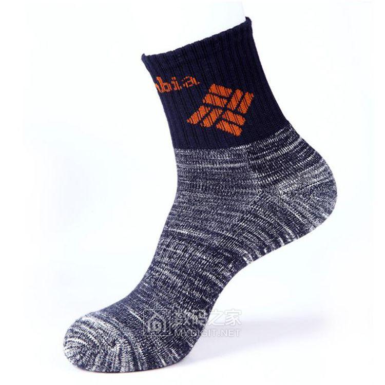 毛巾底登山袜5.8一双 5