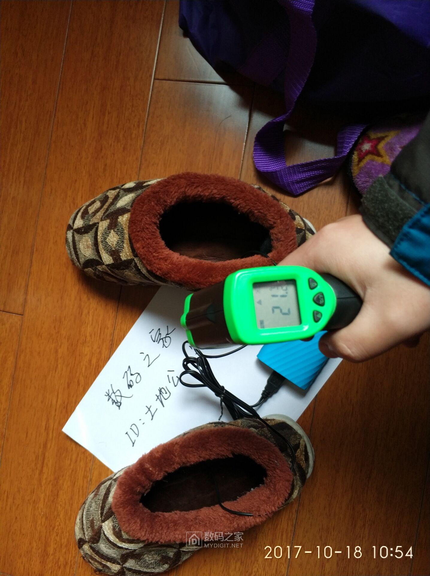 有实测,USB发热鞋垫9.