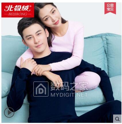 俞兆林 100%纯棉保暖内衣24.9元包邮!国民老品牌,质量保证!值得信耐