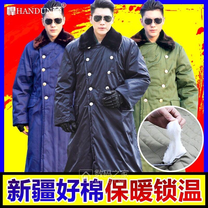 军大衣 内置5斤以上棉花 56元包邮。什么,你说军大衣土?进来看图!