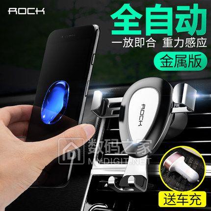 ROCK车载手机架 通用型