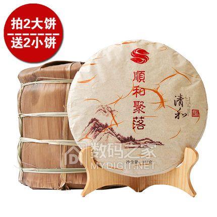 普特 九年普洱陈茶茶饼