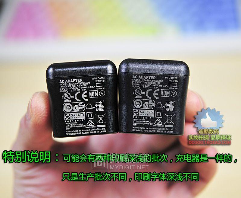 提前双11 JBLUSB充电器