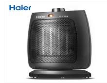 海尔电暖器电取暖器79.