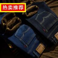 牛仔裤 89元 背包 12元