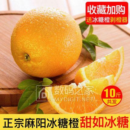 黄心猕猴桃30个5斤23元