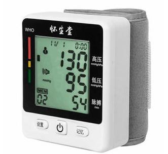 语音手腕式电子血压计4