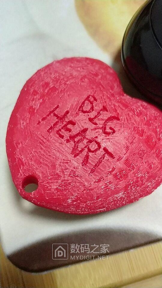 反面这这种有字的,3D打印怎么设置好?