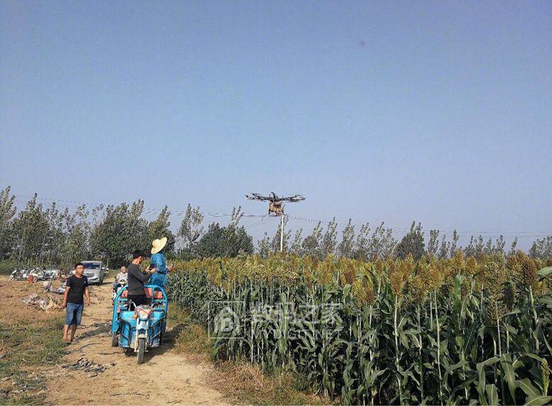 新农社用四翼飞机