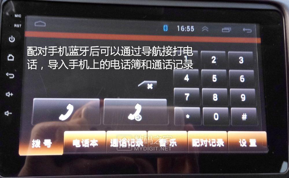 本田缤智加装7寸安卓导航,再也不用在车上架个手机了