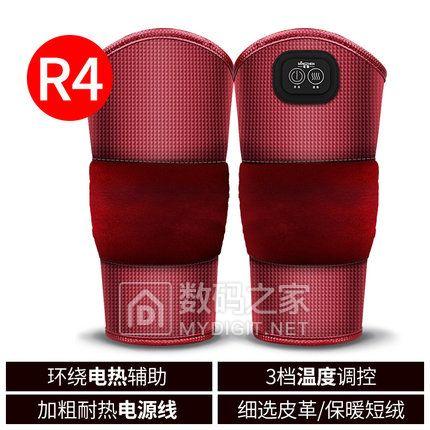 茗振-电热护膝保暖老寒