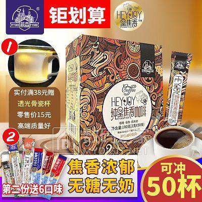 栖巢 特浓速溶咖啡50条