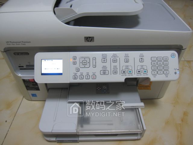 整理一贴打印机行车记录仪 蓝光机 电子狗等