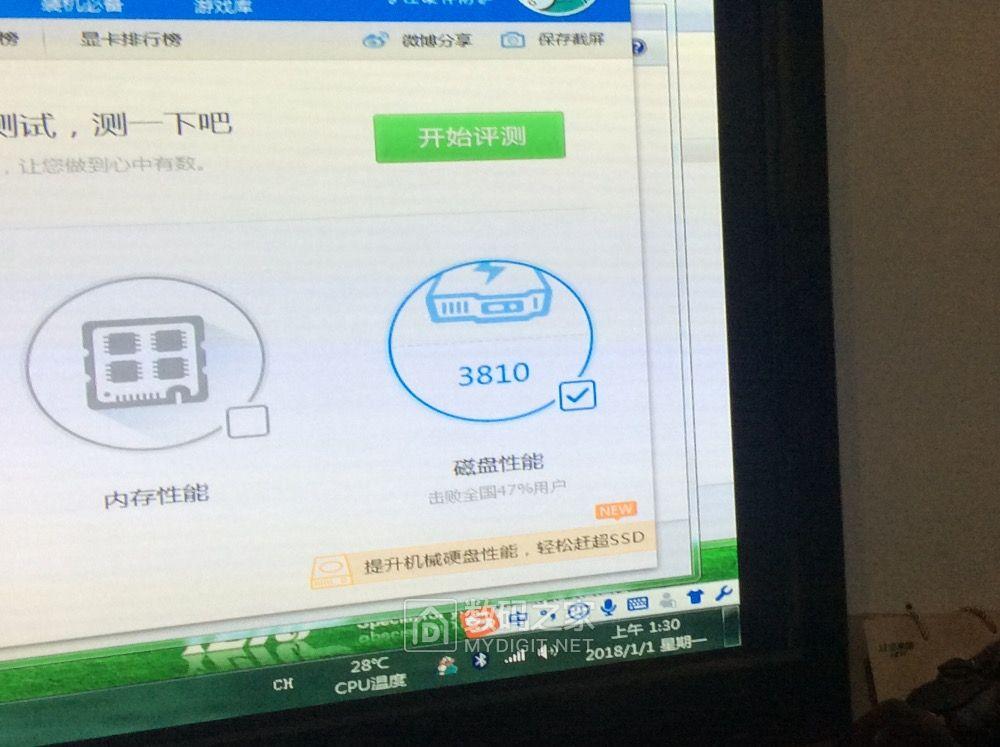 刚刚修好了一个大M主控的企业级SSD,好激动!!!