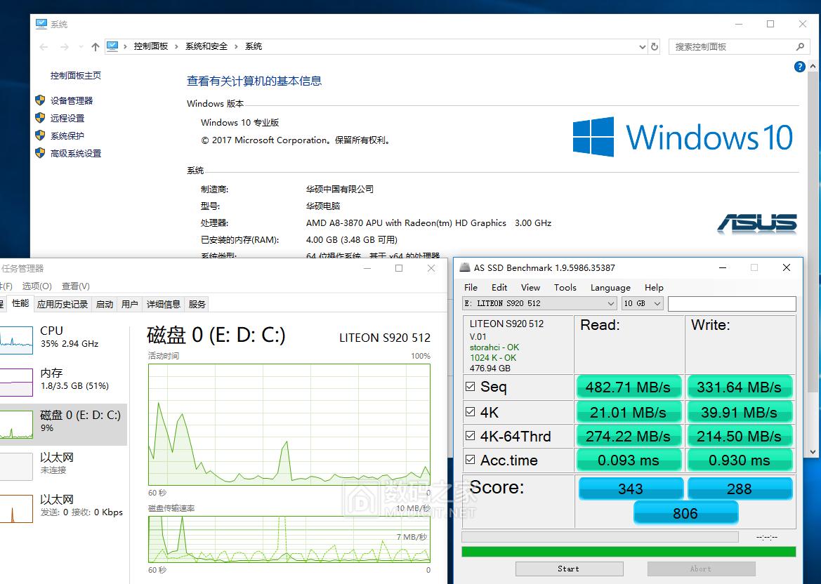 优惠购里的399元360G士必得SSD到手实测,毫无人性!