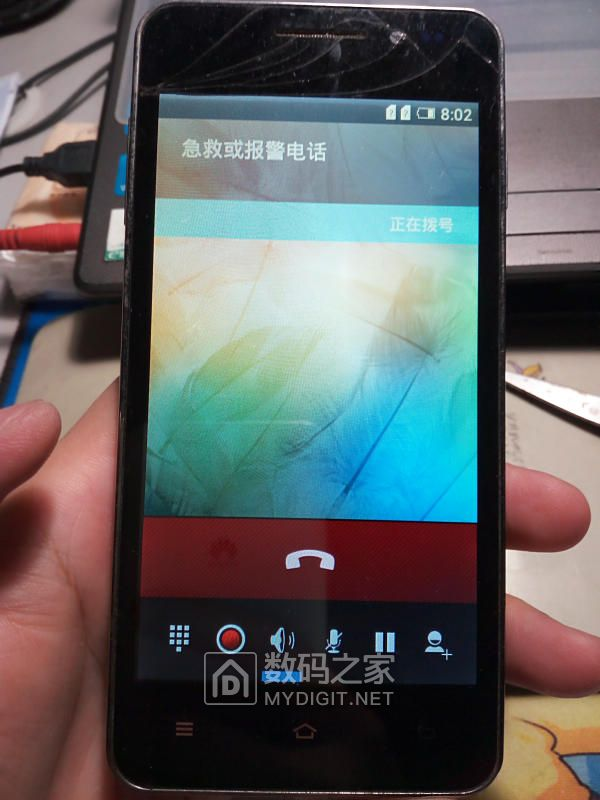 有没有人知道这台手机怎么样还原出厂模式,怎么我同时按电源下键和开机键是测试模式