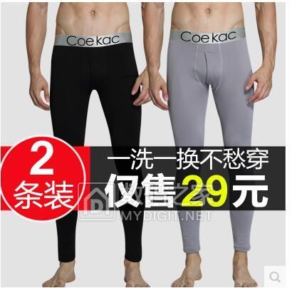 兰花香铁观音250克6.8!纯棉男袜10双14.9!俞兆林保暖内衣39.9