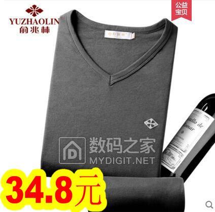 俞兆林 100%纯棉保暖内衣34.8元包邮!国民老品牌,质量保证!值得信耐!