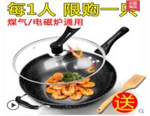 都市太太旗舰店麦饭石
