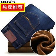 牛仔裤 39元 水龙头 58