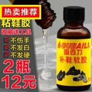 水龙头 58元 练字帖 6