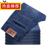 牛仔裤 79元 读卡器 9