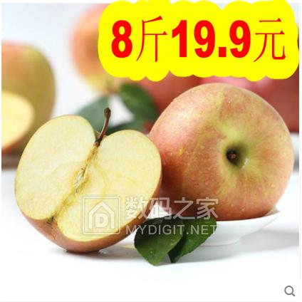 康铭强光手电筒19元!