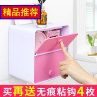能适 耳塞通用iPhone6/