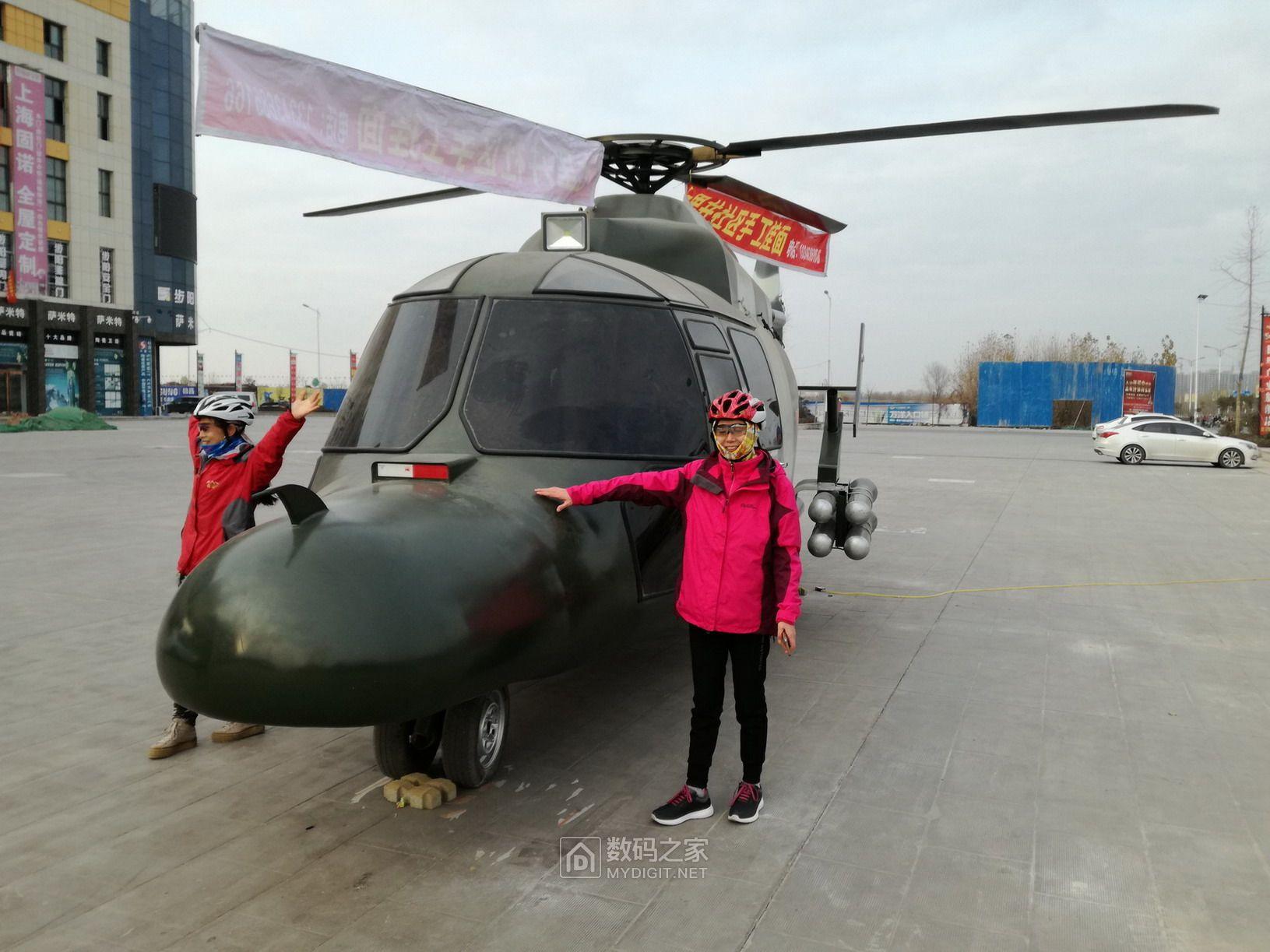 骑行40多公里,看农民造直9直升机